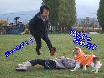 DSCF5857_convert_20111104163458.jpg