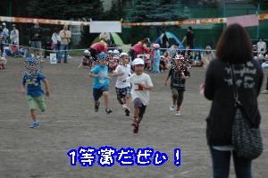 DSC_0036_convert_20110915164412.jpg