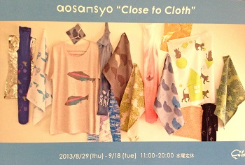 closetocloth1.jpg