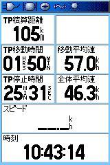 GPS-131222-1.jpg