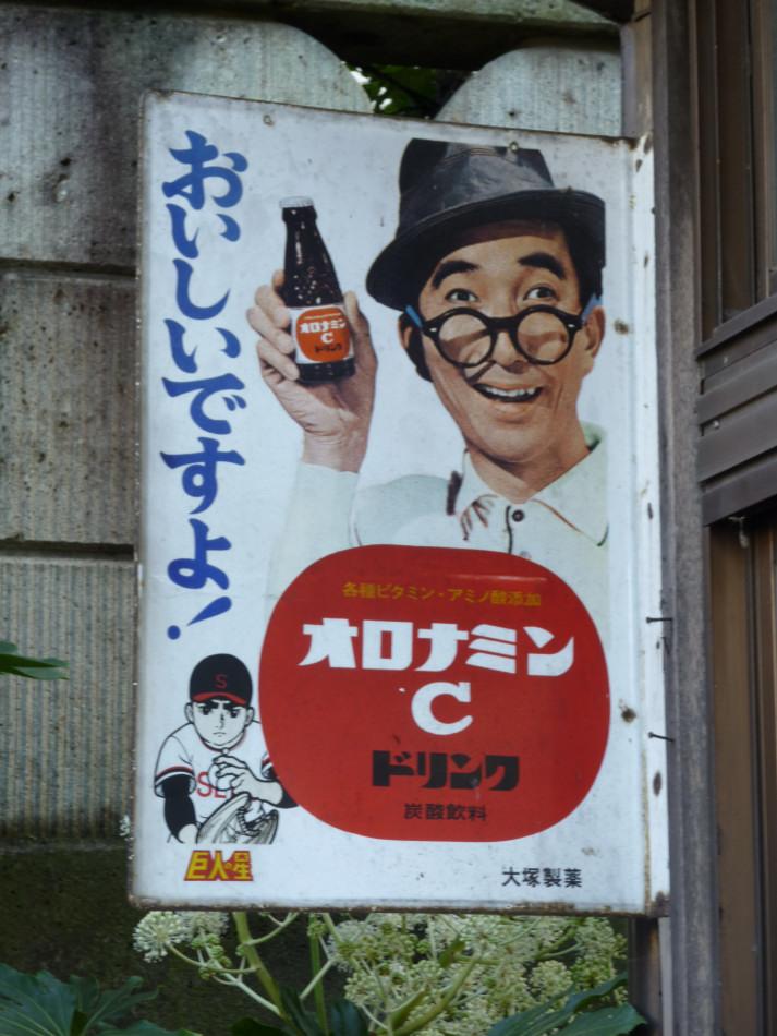 iwadono-020.jpg