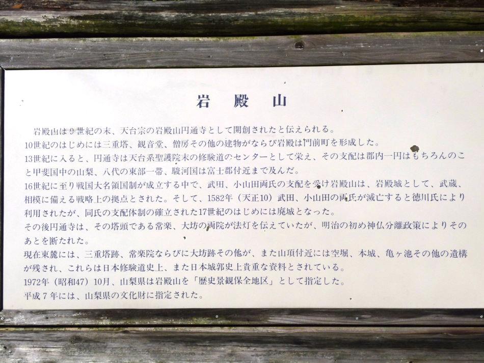 iwadono-054.jpg