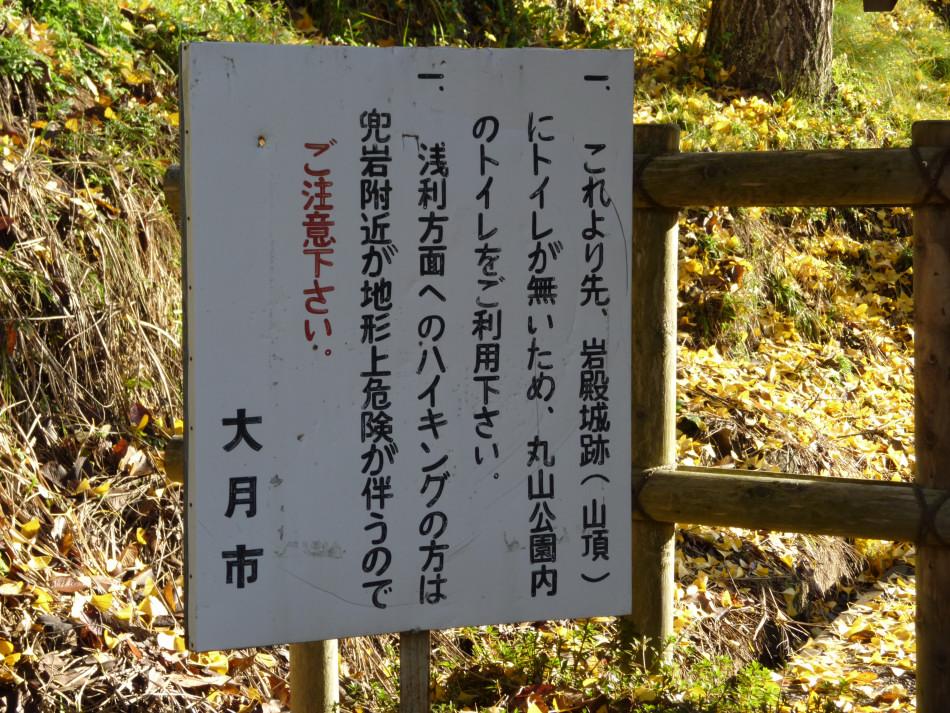 iwadono-066.jpg