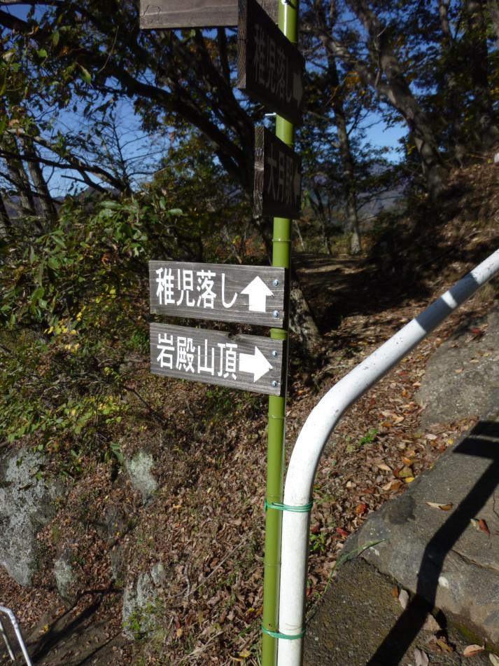 iwadono-097.jpg