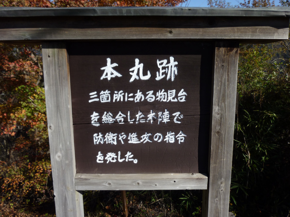 iwadono-160.jpg