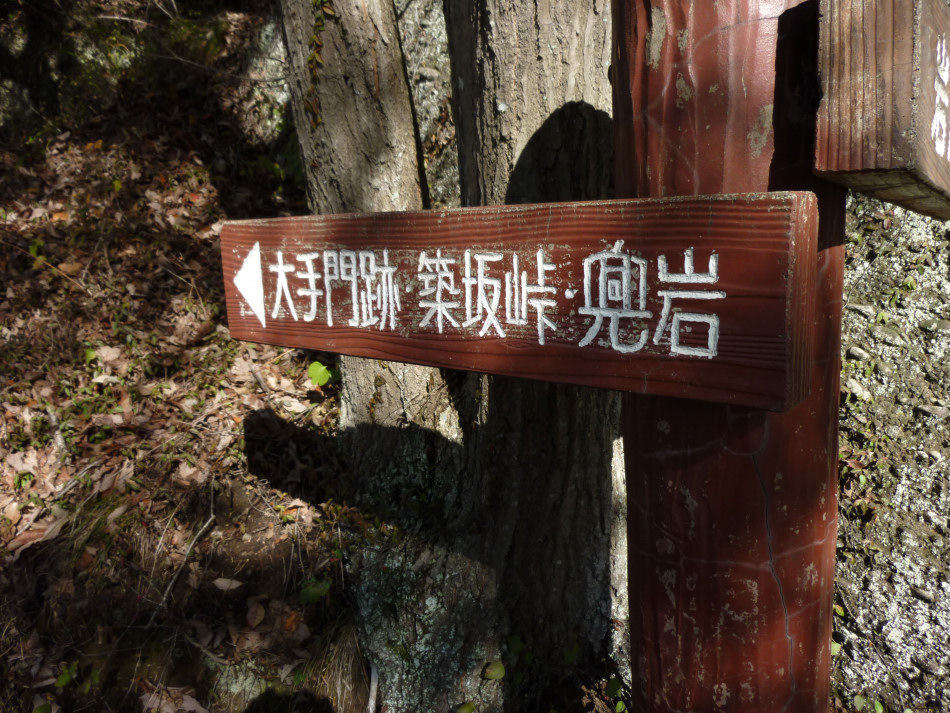 iwadono-175.jpg