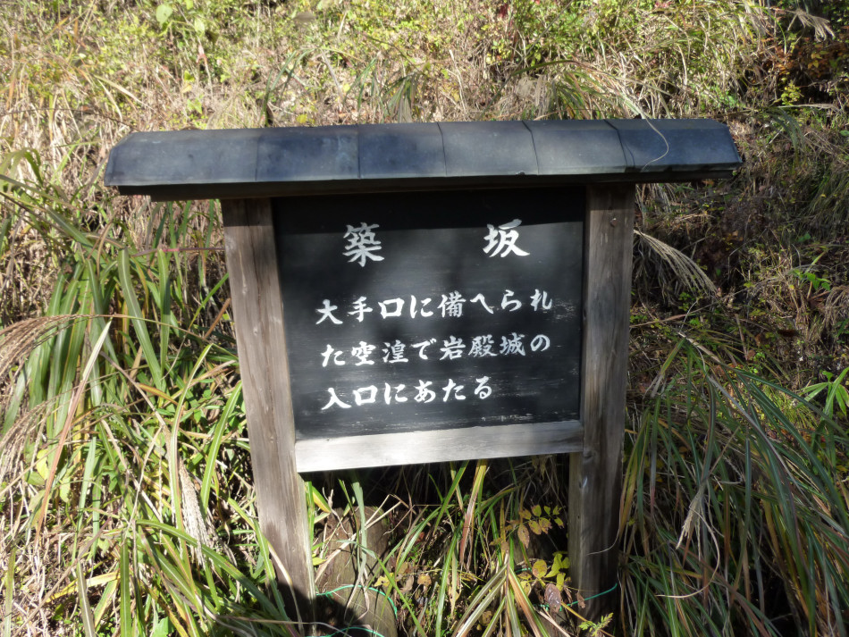 iwadono-186.jpg