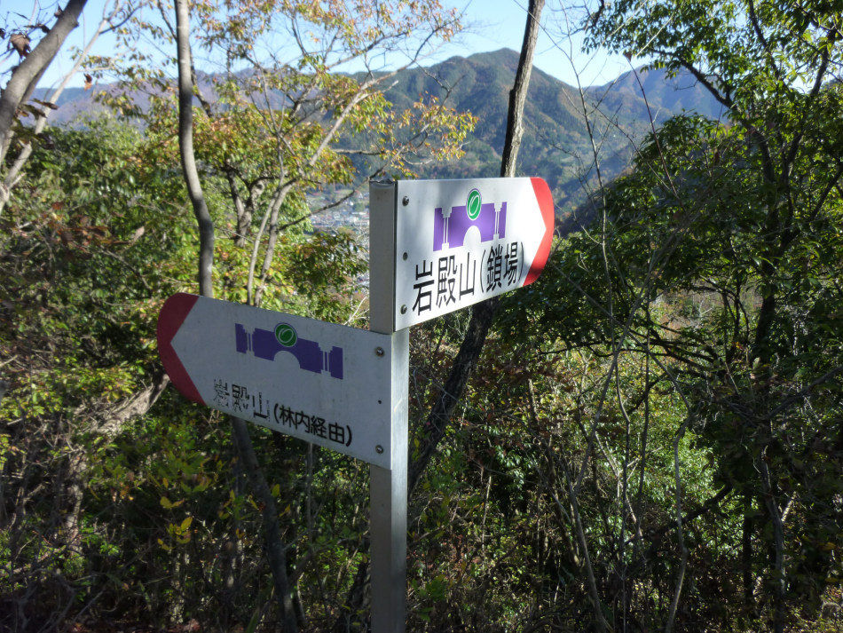 iwadono-214.jpg