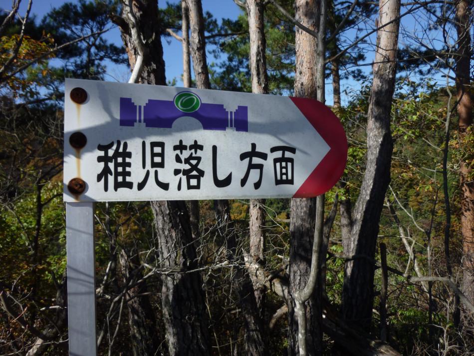 iwadono-235.jpg
