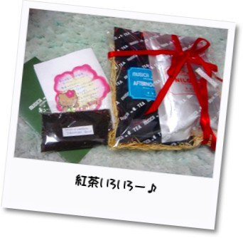 ソレイユさんから紅茶のプレゼント♪
