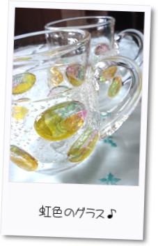 ハルナグラス