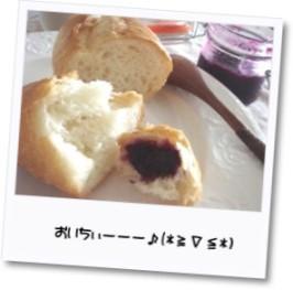 大好きフランスパンにぶどうジャム♪