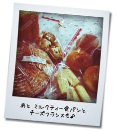 パン4種と焼き菓子2種