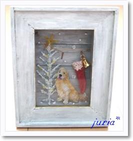 White Christmas (dog)