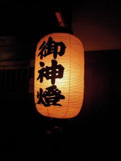 布団太鼓20100925 006_320