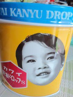 肝油ドロップ20101004_320