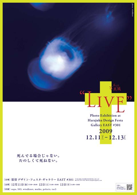hosomichi_blog.jpg