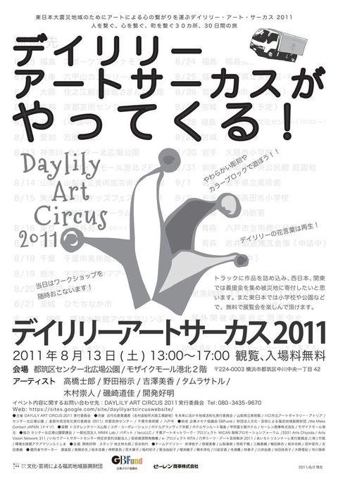 deylily1_20110807090306.jpg