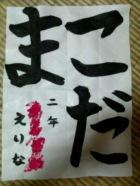 20110821_015233.jpg