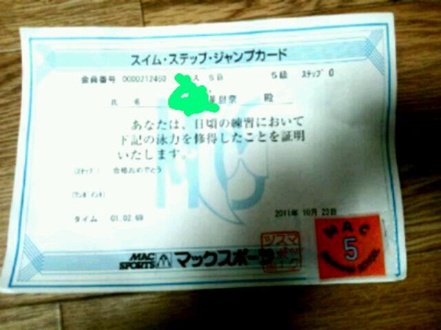 20111023_161031.jpg