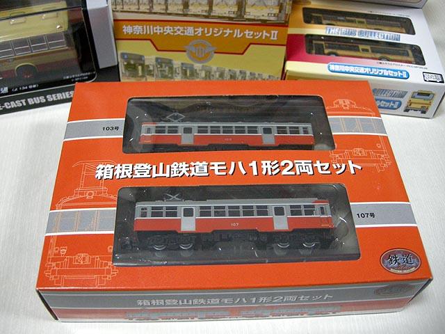 a-DSCN4320.jpg