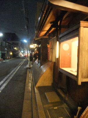 yoshikawa0029.jpg