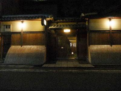 yoshikawa0033.jpg