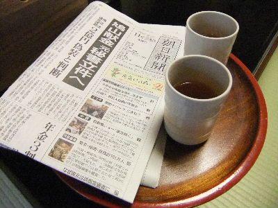 yoshikawa0097.jpg
