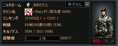 2012-03-13 22.43.22