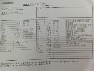 CIMG8336.jpg