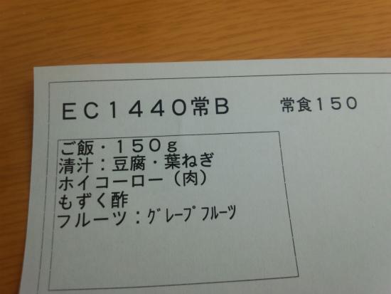 sDSC_0186.jpg