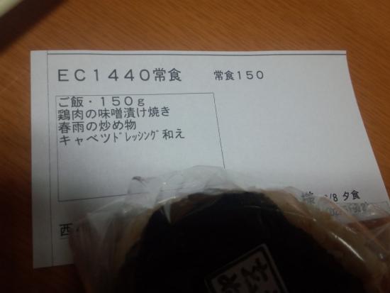 sDSC_0189.jpg