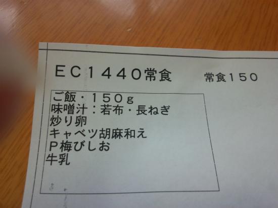 sDSC_0241.jpg