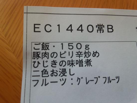 sDSC_0244.jpg