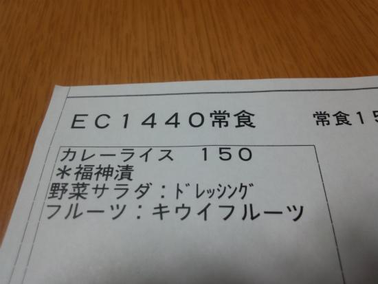 sDSC_0245.jpg
