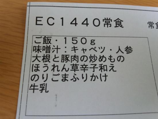 sDSC_0248.jpg