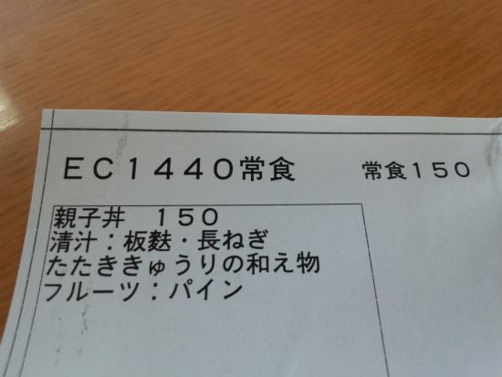 sDSC_0251.jpg