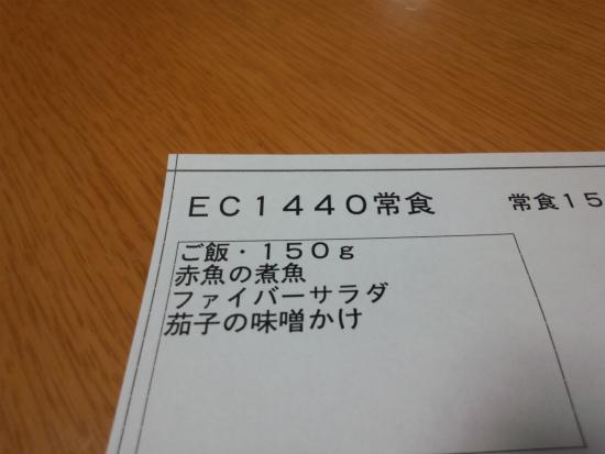 sDSC_0254.jpg