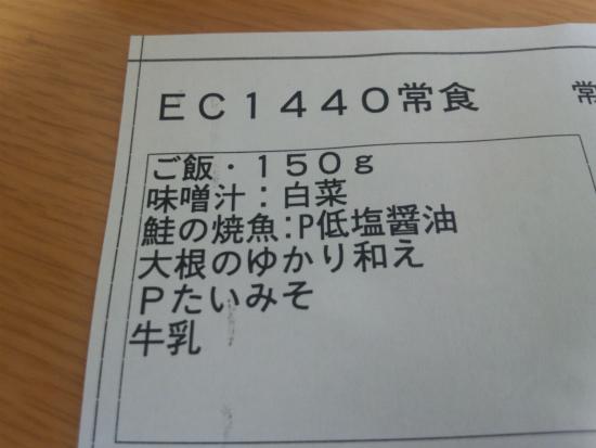 sDSC_0256.jpg