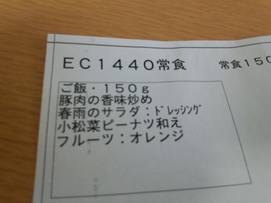 sDSC_0258.jpg