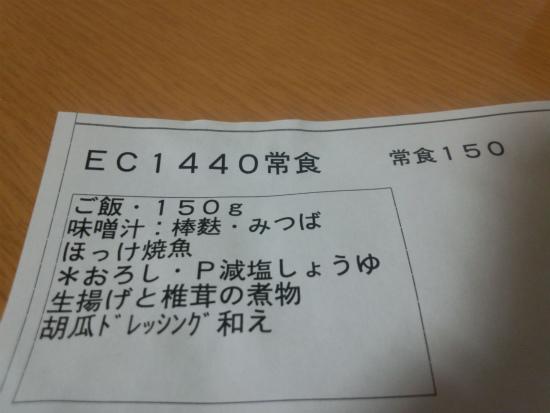 sDSC_0260.jpg