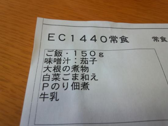 sDSC_0262.jpg