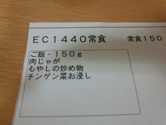 sDSC_0267.jpg