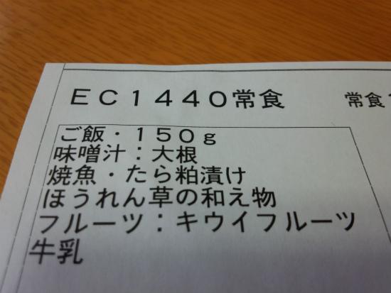 sDSC_0271.jpg