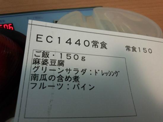 sDSC_0272.jpg