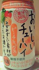 01_20100214180646.jpg