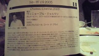 02_20100116140903.jpg