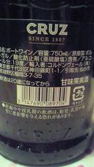 02_20100214181132.jpg