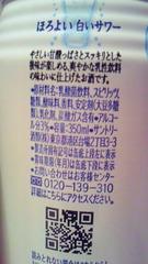 02_20100411143651.jpg