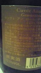 03_20100411143428.jpg